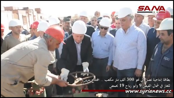 North Faid 9 and Abu Rabah 19 Gas Wells in Homs Restored