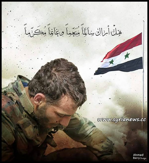 image-Syrian Martyrs are Alive in the Hearts of Each Syrian