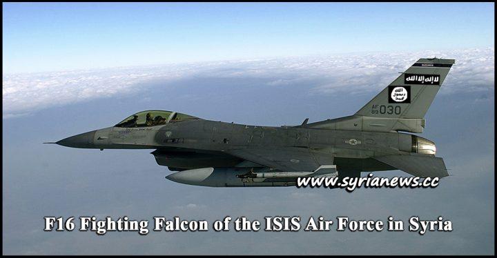 ISIS-F-1631A-001 U.S. ISIS Air Force