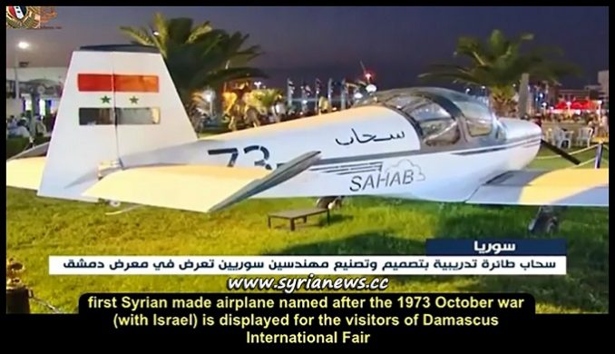 SAHAB 73 Syria Made Training Airplane presented at Damascus International Fair