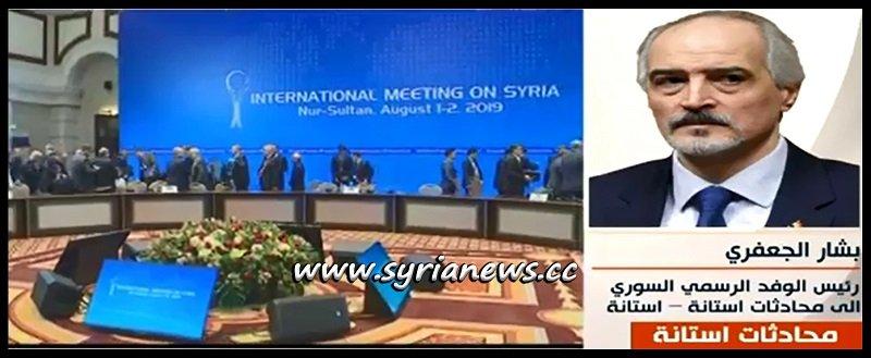 Head of Syrian Delegation Astana Talks Ambassador Bashar Jaafari interview with Al-Mayadeen