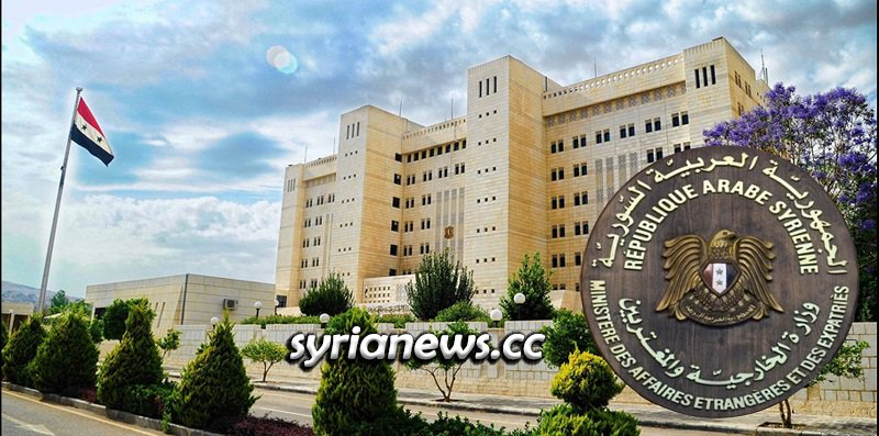 Syrian Ministry of Foreign Affairs - Damascus
