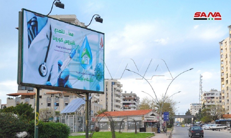 Coronavirus Covid 19 prevention awareness campaign in Syria