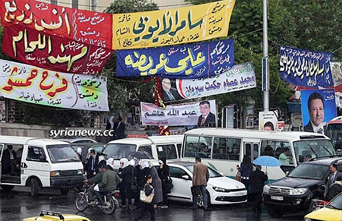 Side of previous Syrian parliament elections campaign