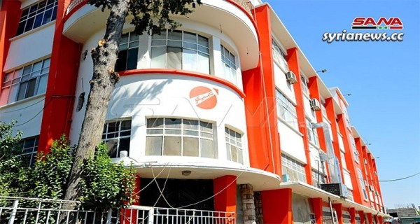 Thameco - Syria Pharmaceutical Company - Damascus