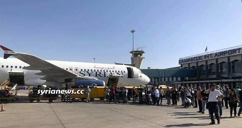 Damascus International Airport Resumes Flights after COVID 19 Lockdown