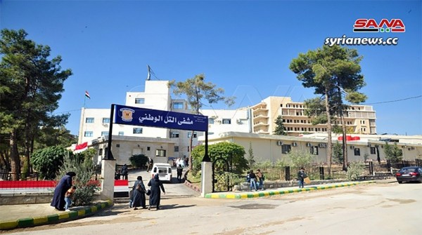 Al Tal Hospital - Damascus Countryside