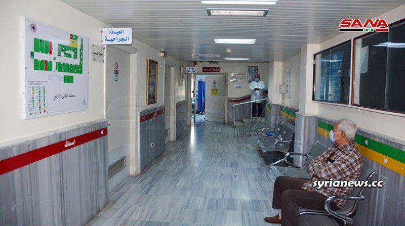 Latakia healthcare clinics