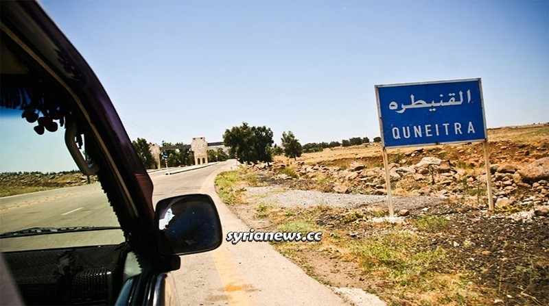 Quneitra Province - Southern Syria