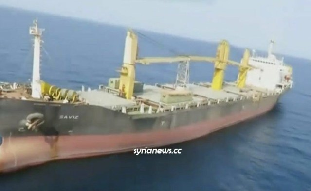 Iranian Saviz Cargo Logistics Ship targeted in the Red Sea