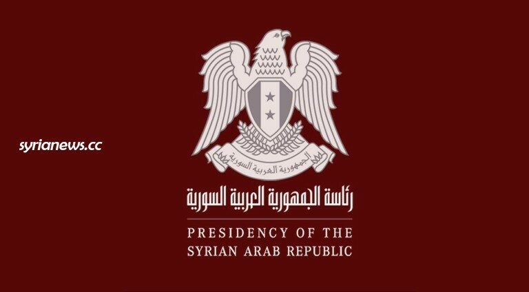 Presidency of the Syrian Arab Republic - President of Syria