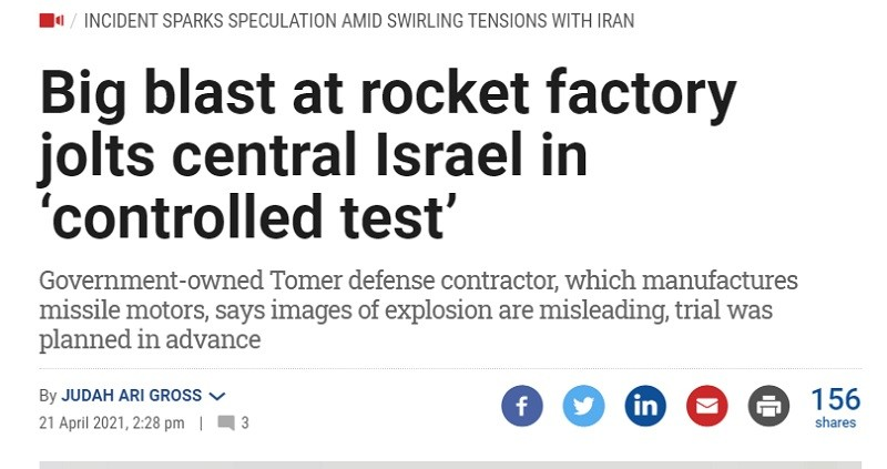 Israel rocket explosion later called controlled