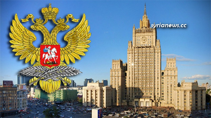 Russia Ministry of Foreign Affairs, Moscow - Syria News