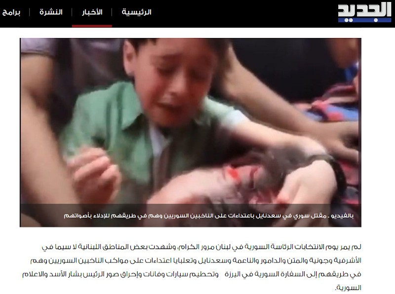 Syrian voter in the presidential election killed in Beirut Lebanon