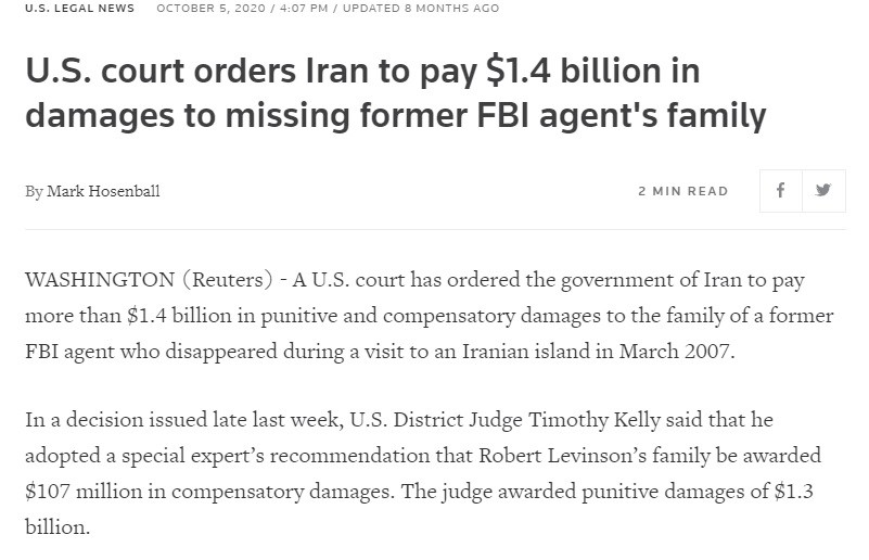 US courts almost as corrupt as some members of congress.