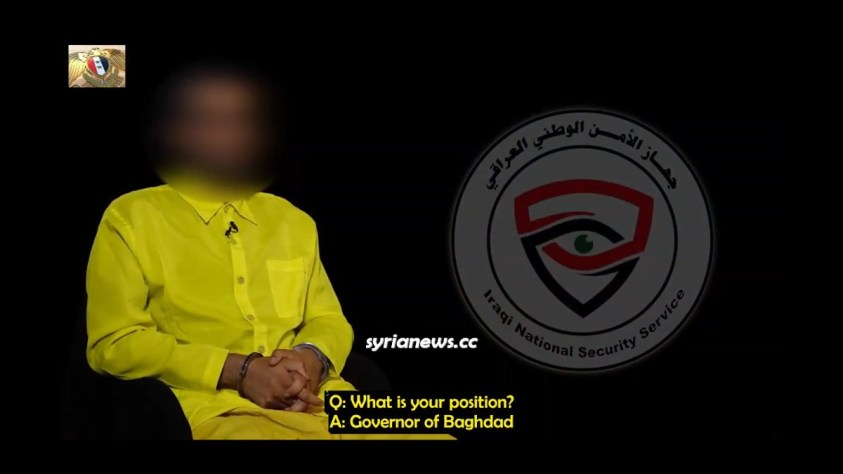 Iraqi National Security Service arrest the (Head) Emir of ISIS in Baghdad