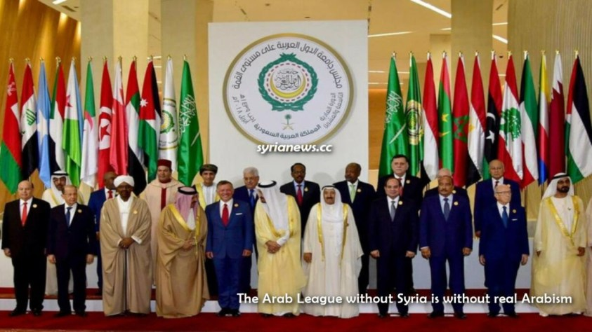 The Arab League without Syria is without Arabism