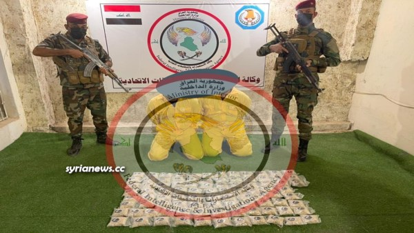 Iraqi intelligence arrest two of the biggest drug traffickers on the borders with Syria