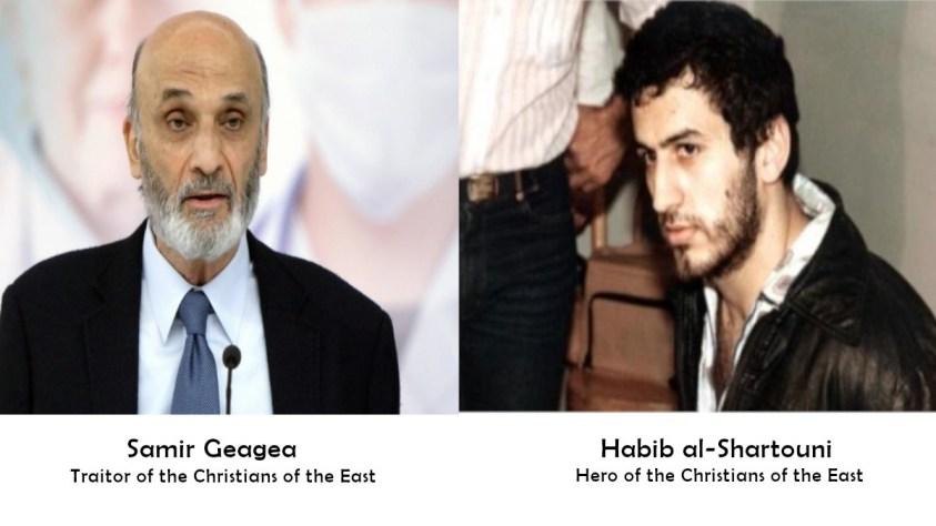 Samir Geagea - Habib al-Shartouni