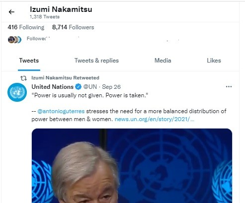 Nakamitsu did not concern herself enough to tweet her statement to the UNSC; instead she retweeted another insidious threat from the SG.