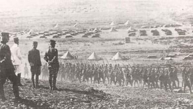 الموقف الدولي من الثورة السورية الكبرى 1925-1927