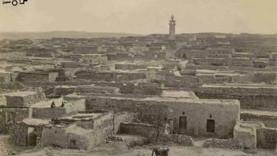 درعا البلد عام 1917