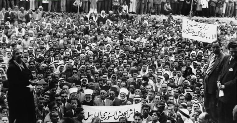 ثريا الحافظ تخطب في مظاهرة تأييداً لدور الجيش السوري في الدفاع عن فلسطين- 1948