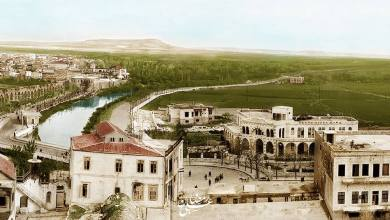 مدينة حماة في الأربعينيات