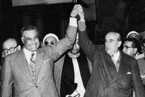 بيان إعلان الجمهورية العربية المتحدة 1958
