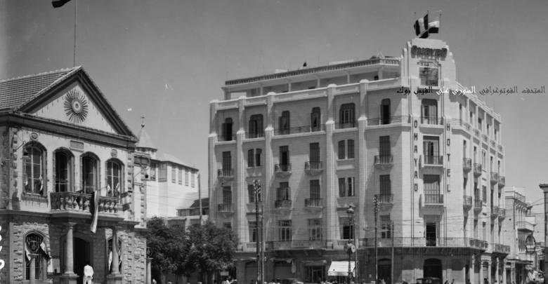 دمشق : ساحة المرجة وبناء البلدية التاريخي و فندق أمية  في الأربعينيات