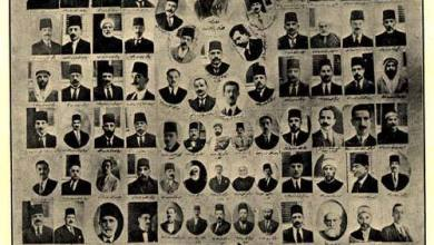 عمرو الملاّح : المؤتمر السوري العام.. التسمية ومدلولاتها 1919-1920