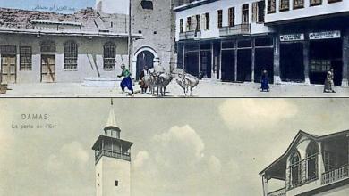 صورة باب شرقي في دمشق بين 1900 - 1920