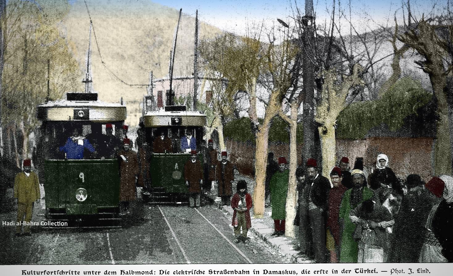 دمشق 1907- تدشين أول خط تراموي كهربائي في الأمبراطورية العثمانية
