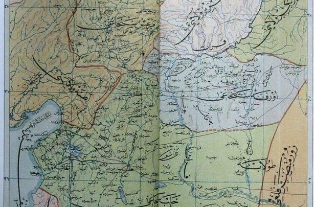 خريطة ولاية حلب 1907