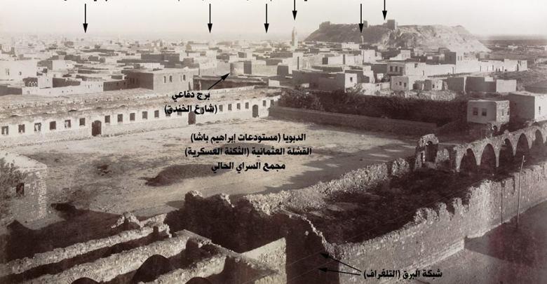 مدينة حمص سنة 1899 من تصوير ماكس فون أوبنهايم 1