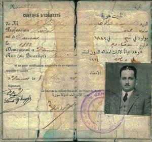 بطاقة المحامي محمد سعيد الغزي