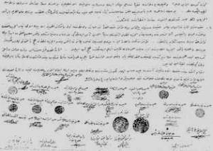 مذكرة كردية - مسيحية إلى الانتداب الفرنسي تطالب بإدارة خاصة في الجزيرة