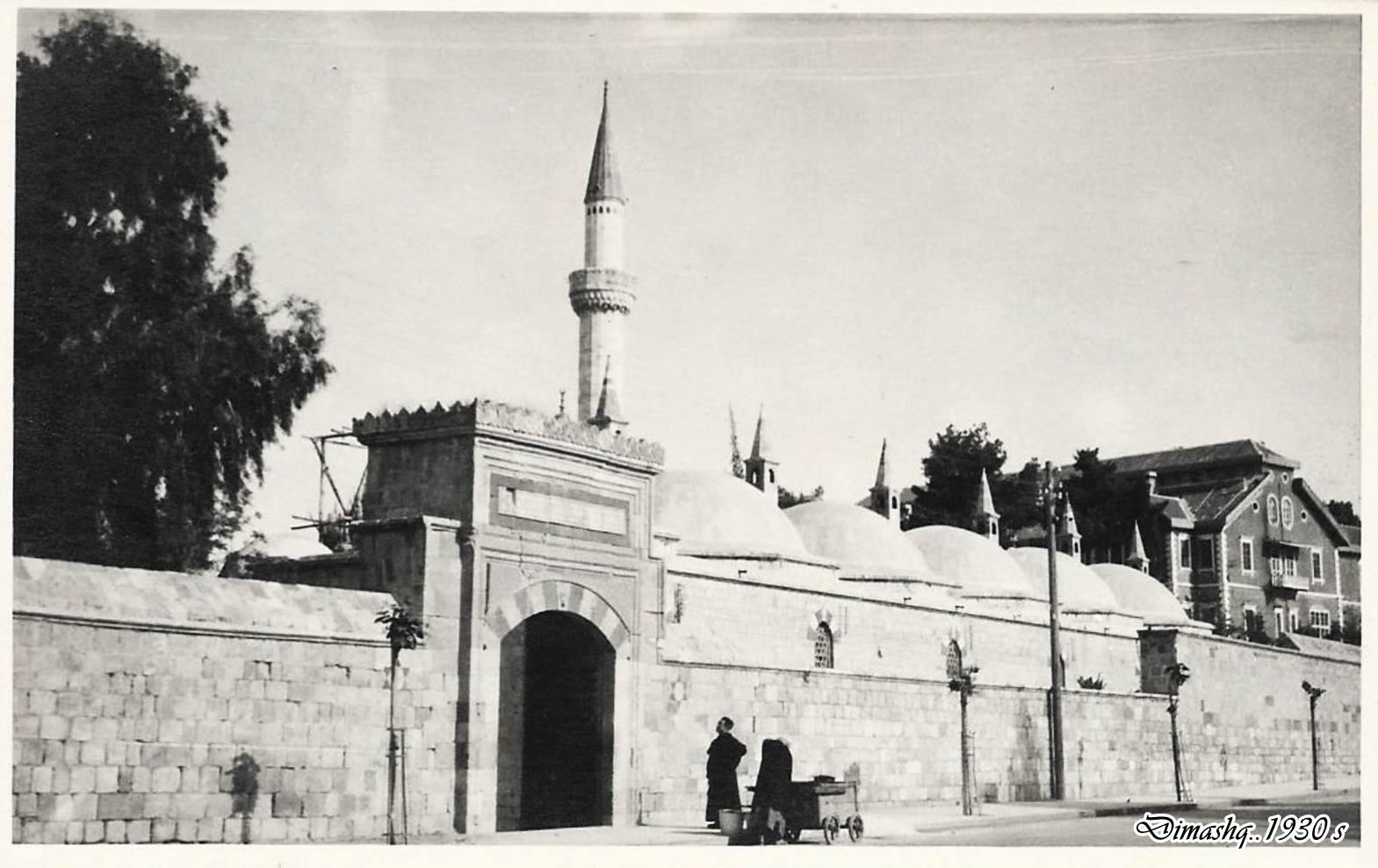 دمشق - الباب الغربي للتكية السليمانية..بالثلاثينات..