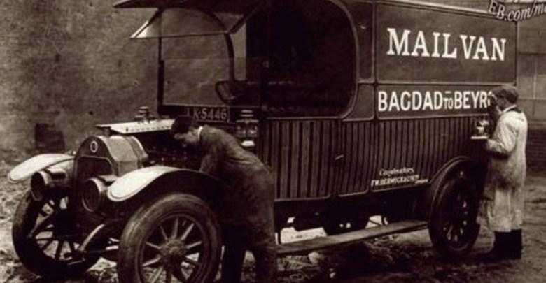 السيارة التي كانت تنقل رسائل البريد بين بغداد ودمشق