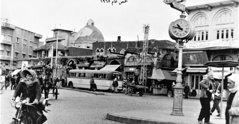 حمص 1965- الحياة اليومية