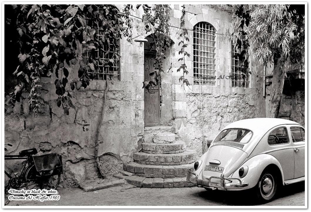 دمشق 1983 - حمام النوفرة (سابقٱ)