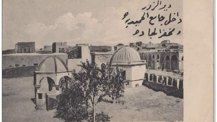 دير الزور: الجامع الحميدي من الداخل.. بدايات القرن العشرين