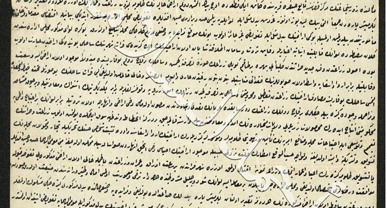 من الأرشيف العثماني 1910- تكليف رئيس بلدية مركز لواء الزور ببناء وإحياء قرية الجفرة
