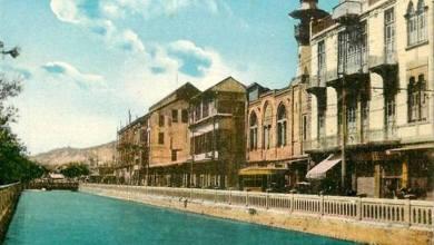دمشق - طريق الفنادق و الملاهي على ضفاف نهر بردى في ثلاثينيات القرن العشرين