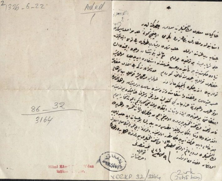 عمرو الملاّح: زكي پاشا المدرّس ودوره في نهضة حلب الحديثة من خلال الأرشيف العثماني