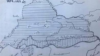مهند الكاطع: تغييرات الحدود السورية - التركية (1916-1939)