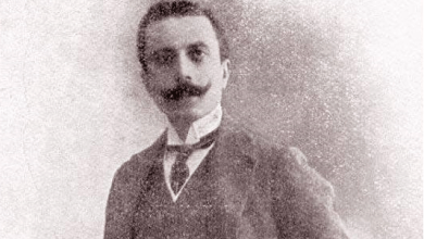 محمد أرسلان