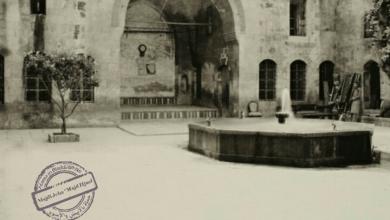 باحة الحرملك في قصر العظم في حماة عام 1926