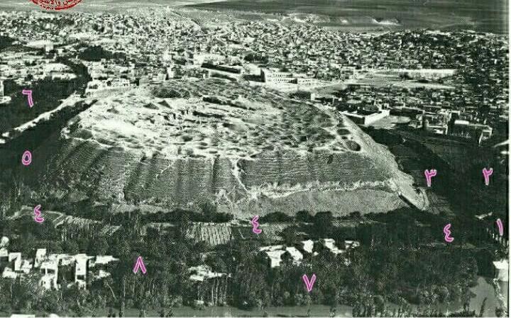 صورة جوية لمدينة حماة في نهاية العشرينيات