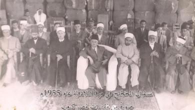 اللاذقية 1955 - استقبال الحجاج في صالة المرفأ